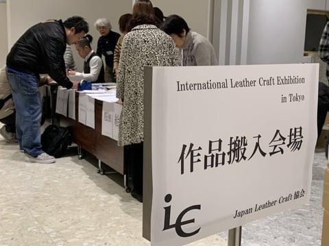 搬入会場準備 JLCA ILCE  International leather Craft Exhibition